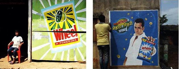 Wall Graffiti Media Transforms Wall Advertising