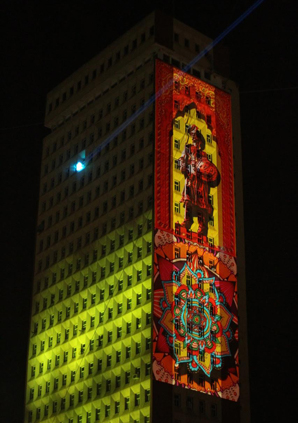 Karnataka Tourism Lights Up Utility Building With 3d