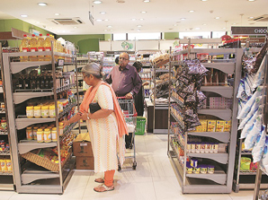 how to get into fmcg industry