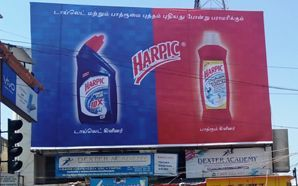 Harpic goes outdoor to propel the hygiene drive