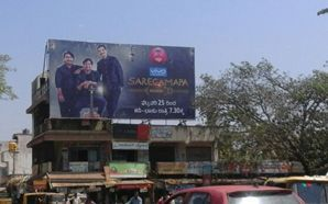 Zee Kannada's 'Sa Re Ga Ma Pa' calls the tune in the outdoor