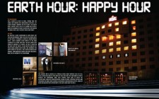 Country Inn & Suites - Earth Hour