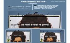Unmanagable Bad Hair