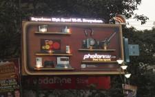 Wi-Fi Showcase
