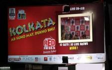 Ab Suno Mat.. Dekho Bhi!! Red Live