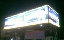 Solar Paneled Bus Shelter And Billboard