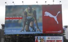 Puma'Forever Faster' Campaign - Puma Sports India Sports Marketing