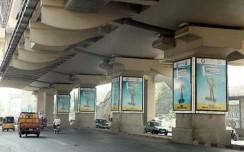L&T Metro Rail (Hyderabad)