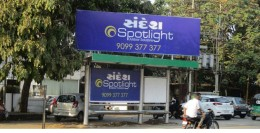 Sandesh Spotlight acquire bqs rights in Vadodara, reinforces leadership in transit advertising