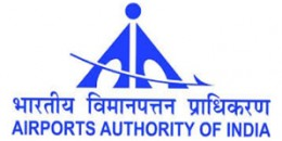 AAI invites bids for advertising rights at Vadodara Airport