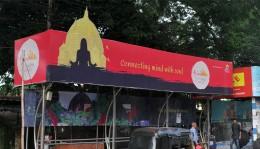 Assam Tourism casts a spell on tourists with Ambubachi Mela promotion