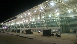 AAI invites bids for ad rights at Biju Patnaik International Airport, Bhubaneswar