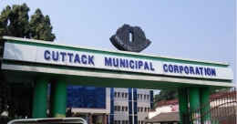 Cuttack Municipal Corporation to introduce stringent ad norms, plans new tenders for media