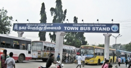 Madras High Court orders to remove large political displays on Coimbatore roads
