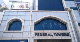 Federal Bank installs large DOOH format at corporate office