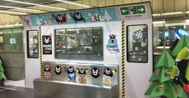 Hong Kong's MTR crafts cartoon-themed train compartment