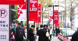 ISLE 2018 to showcase cutting-edge LED displays, lighting