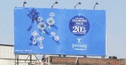 Tanishq crafts a glittering outdoor presence