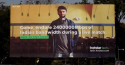 Hotstar tells techies 'Dare or Stay There'