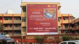 Ekta Builder gains masses faith by demanding only 5% in advance