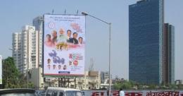 BJP invites Mumbaikars for its rally