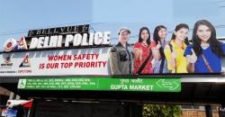 Delhi Police reiterates commitment to women's safety
