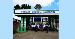 Cuttack MC plans to outsource outdoor media management