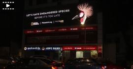 NGC Photo Ark gets digital platform in India