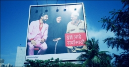 Kotak's 811 campaign arrives on OOH medium