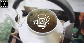 Chakra Tea redefines tea-breaks with Chai-Fi