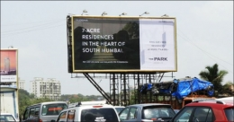 Lodha Group showcases 'The Park'