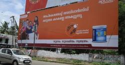 Floods wash away Onam season business in Kerala
