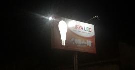 Surya lights up OOH with LED bulbs
