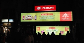 Poorvika Mobiles embraces green OOH solutions for advertising in Bengaluru