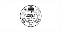 Ludhiana MC tender draws a blank, timeline extended