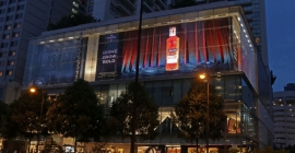 SPH arm unveils Singapore's largest sequential LED billboard