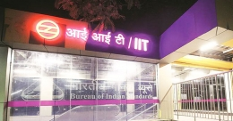 IIT & FIIT JEE co-branding battle comes to an end