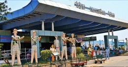 Creative Designers bags media rights for Chandigarh railway station