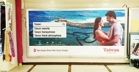 It's now Taiwan calling all Indian tourists