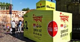 Kumbh Mela 2019 media rates raised