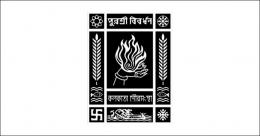 Kolkata Municipal launches Tathya Sandhani app for outdoor advertising