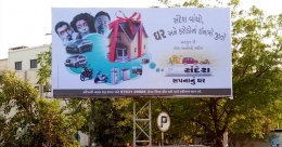 Read the newspaper & win a house, says 'Sandesh'
