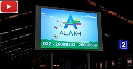 Alakh Advertising & Publicity begins projection display at Churchgate Station