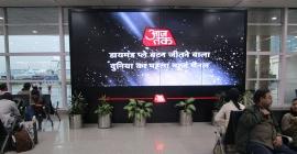 Orango Solutions unveils video wall inside Varanasi airport