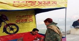 Bajaj Platina's free ride for aged Kumbh pilgrims