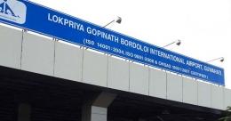 Adani Group wins bid to operate Guwahati airport too