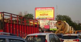 Education sector adding business to Nagpur OOH