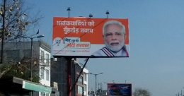 A fitting reply to terrorists: BJP's new campaign narrative