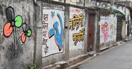 It's all wall paintings rather than hoardings in West Bengal