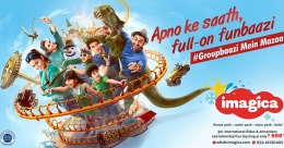 The more the merrier, Imagica's message this summer
